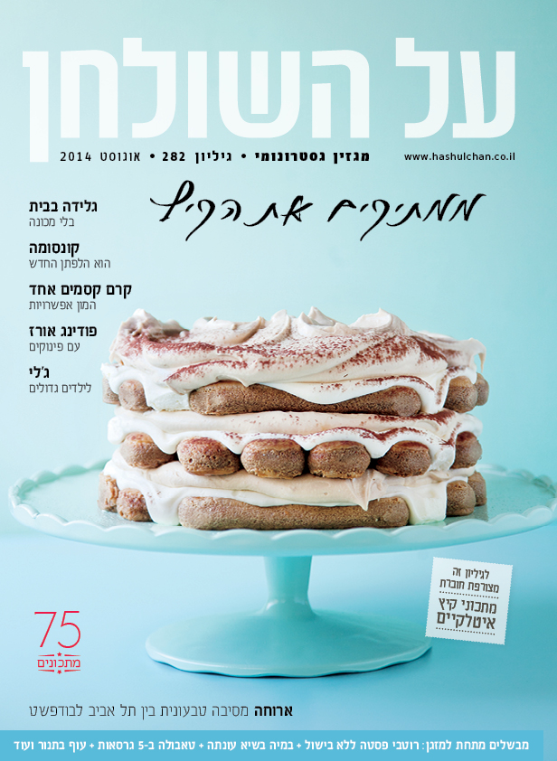 cover282(1)